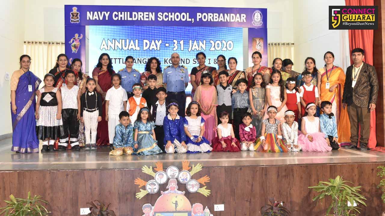 Annual day celebration of integrated Navy children school Porbandar