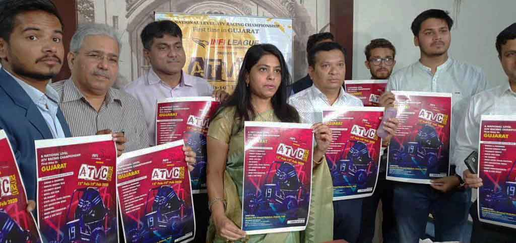 A.T.V.C will encourage six different campaigns of Prime Minister's Dream of Make in India :Collector Shalini Agrawal