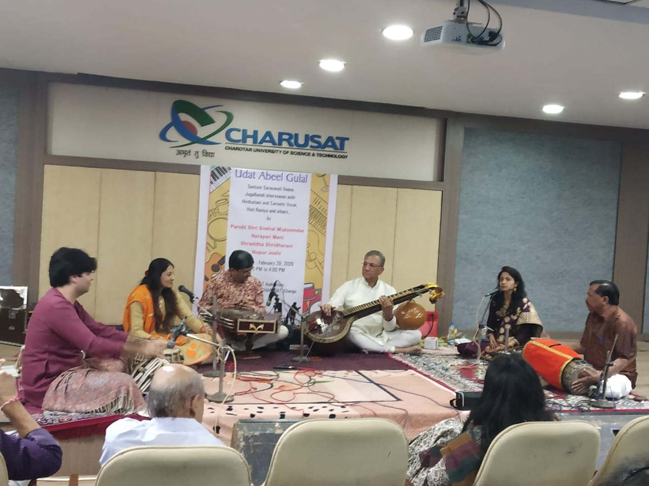 Udat Abeel Gulal Singing and Instrumental Event at CHARUSAT