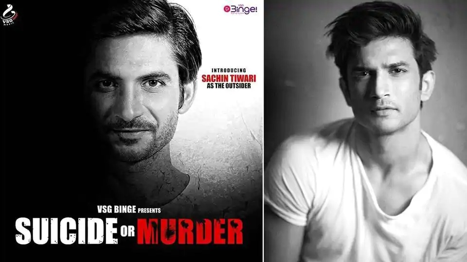 Suicide or Murder: Poster of the film inspired by Sushant Singh Rajput's death case out