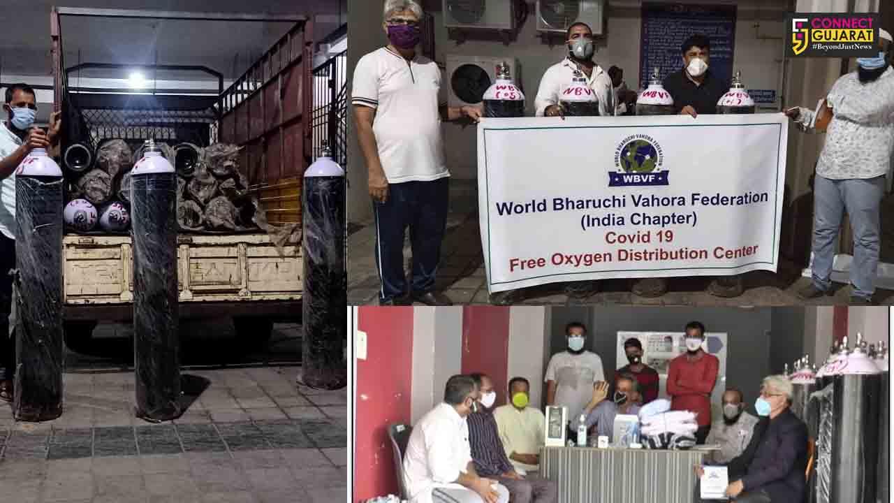Oxygen bank started by World Bharuchi Vahora Federation in Bharuch