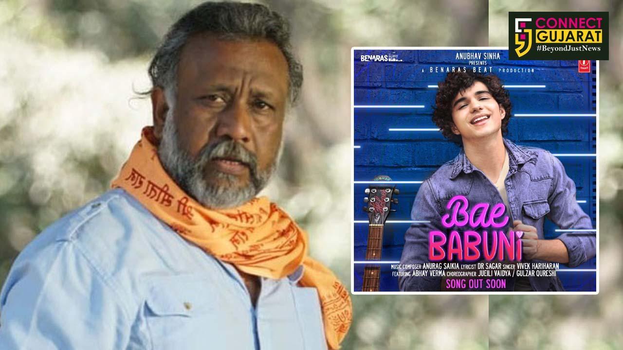 Anubhav Sinha to launch romantic Bhojpuri number 'Bae Babuni'