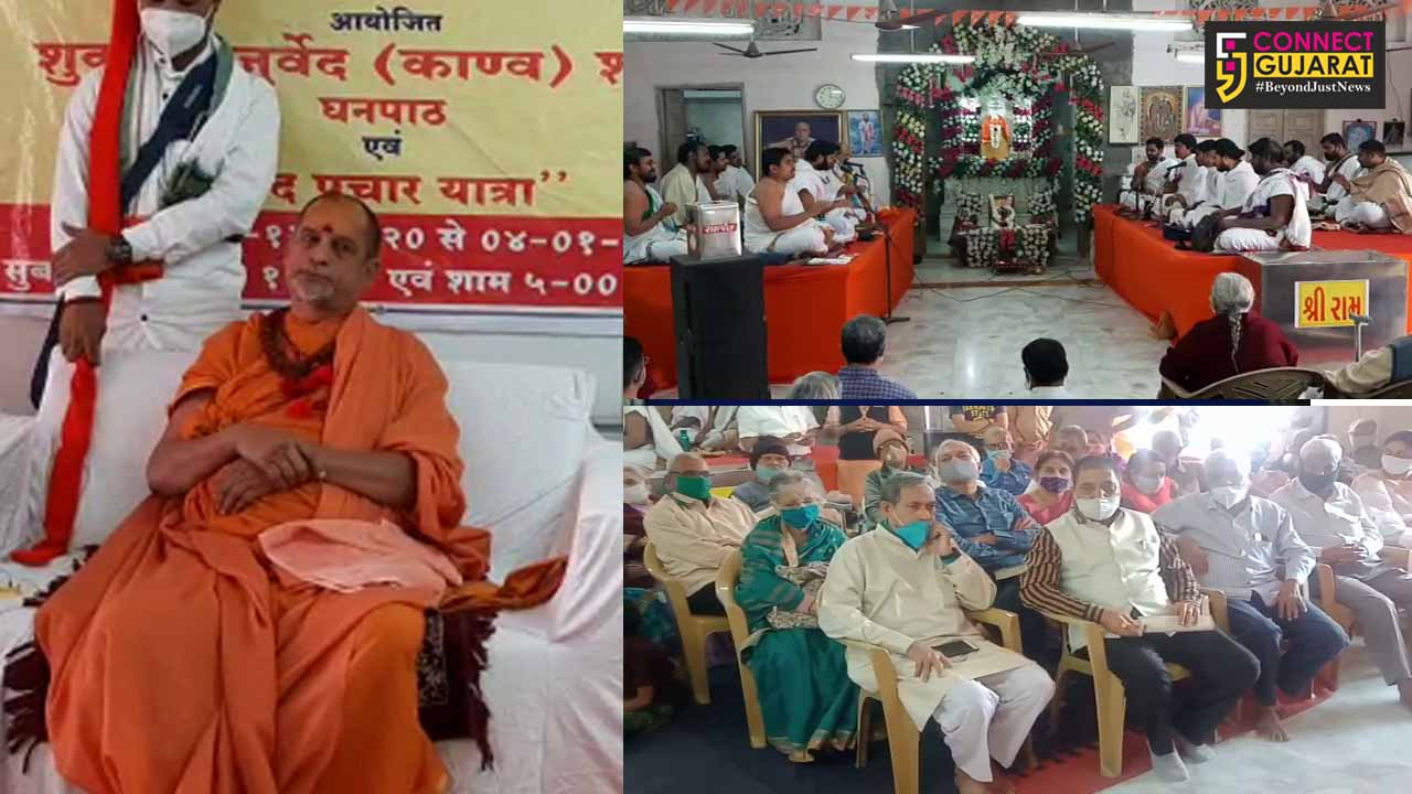 Ghanpath in Vadodara with a purpose to get rid of Corona pandemic in the country and world