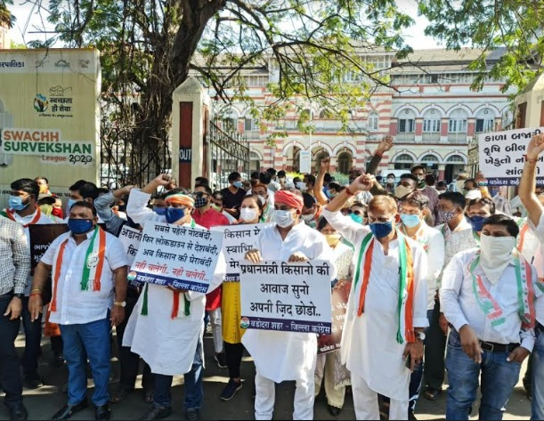 Vadodara Congress staged demonstration at Collectorate in support of farmers Movement