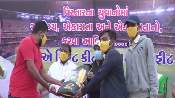 Cricket kits distributed to youths by Jai Sainath Education and Charitable Trust