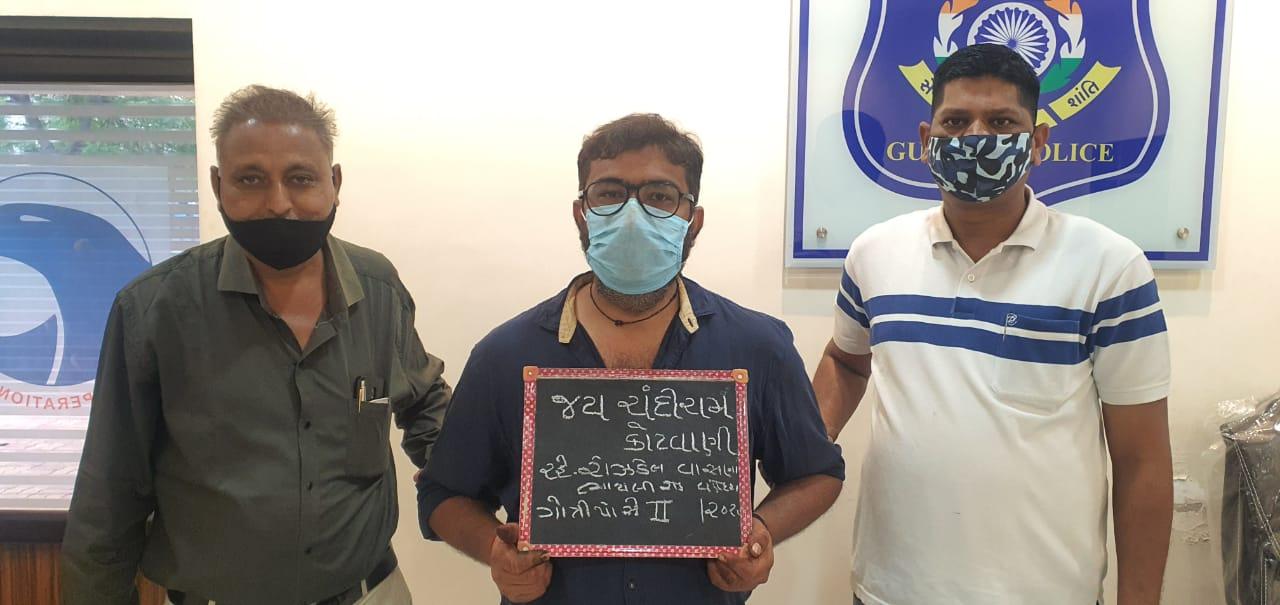 Vadodara SOG arrest one for illegally selling foreign brand cigarettes