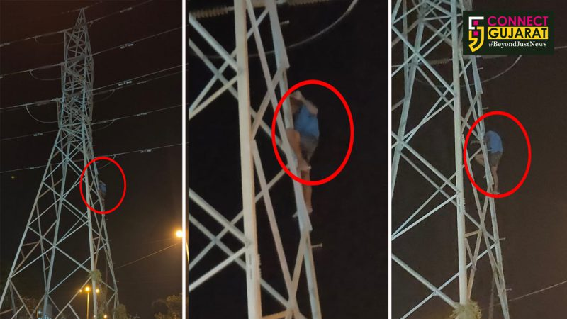 Youth climbed the high tension pole in Vadodara