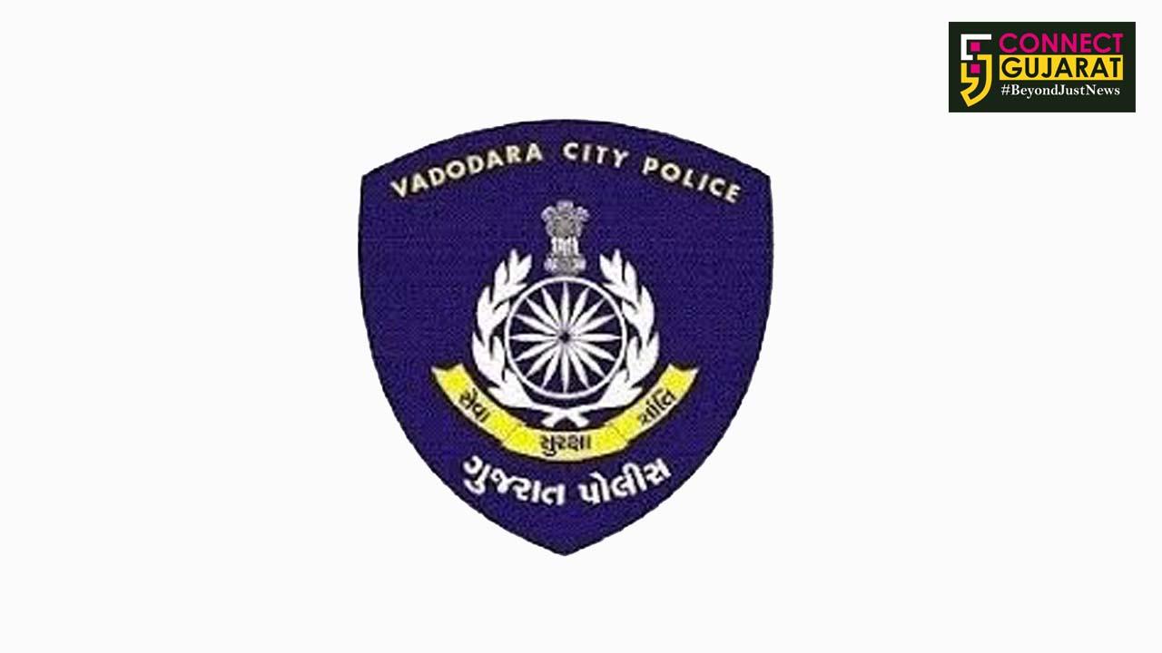 Vadodara crime branch arrest three for forgery in documents for Ma Amrutam Vatsalya yojna card