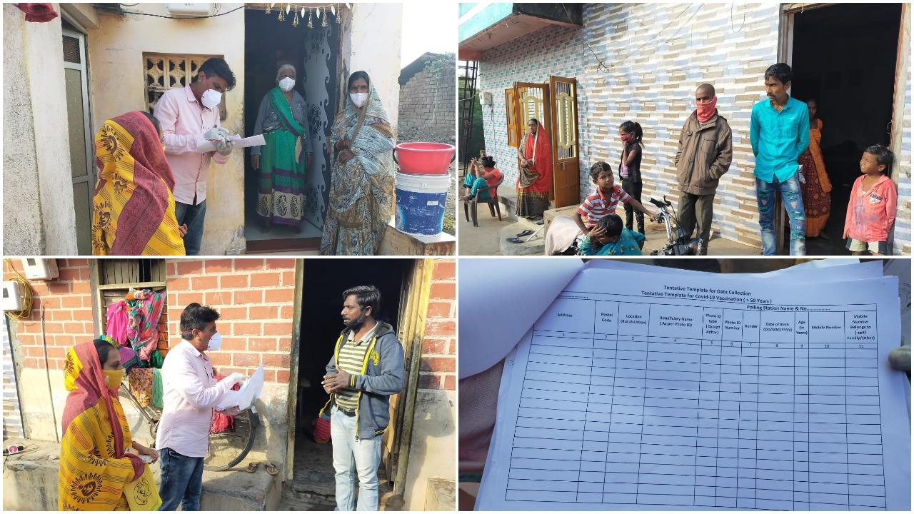 Door to door survey for Corona vaccine started in Vadodara