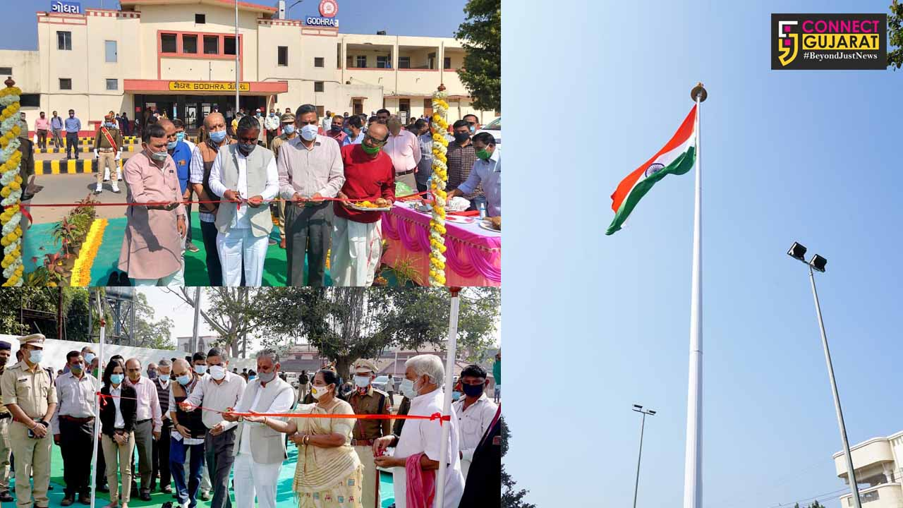 Inauguration of Memorial Flag at Derol and Godhra Railway Station by MP Ratansinh Rathore