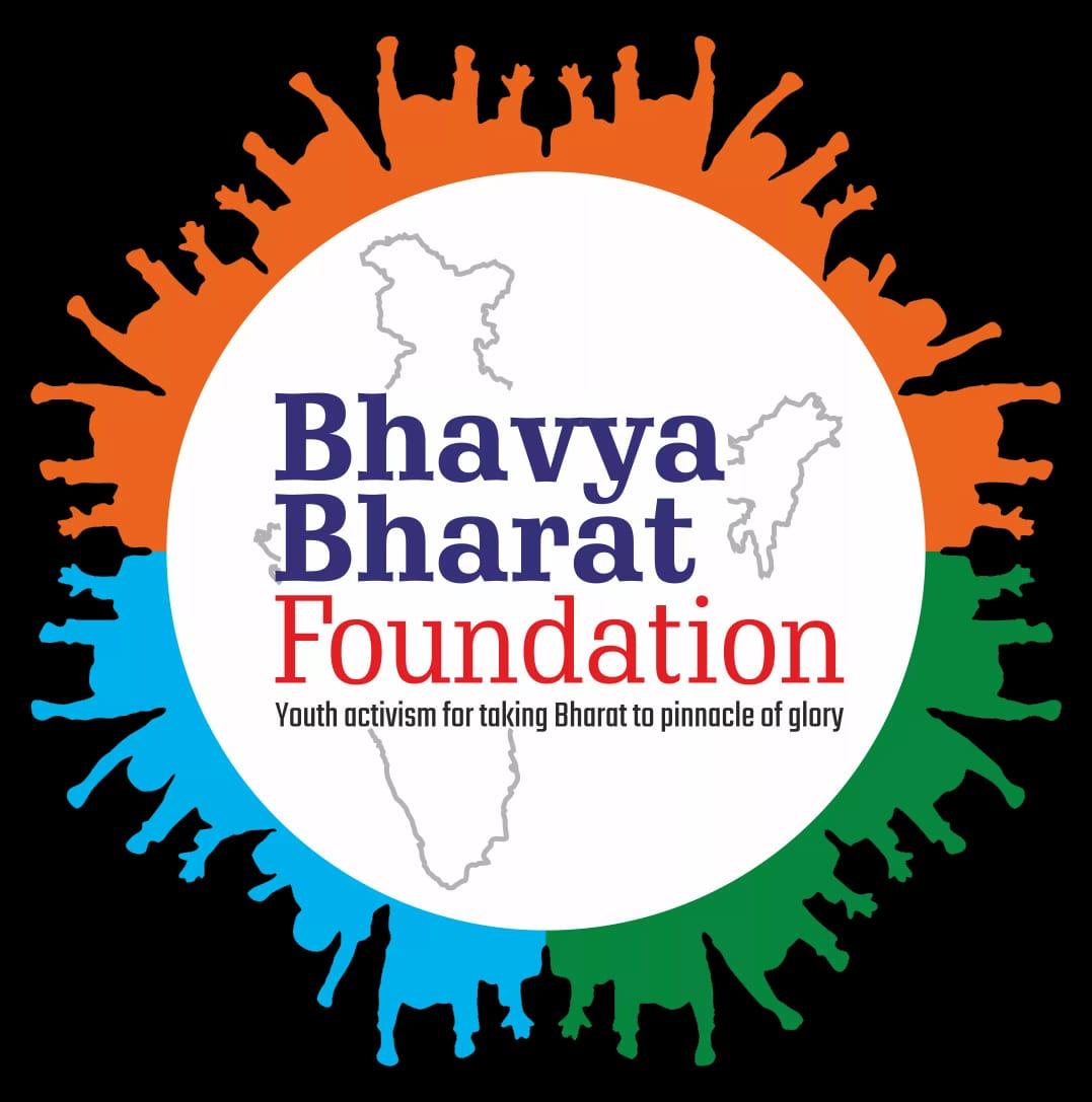 18000 plus participated in Resurgent India Quiz Contest by Bhavya Bharat Foundation on 'Swami Vivekananda'