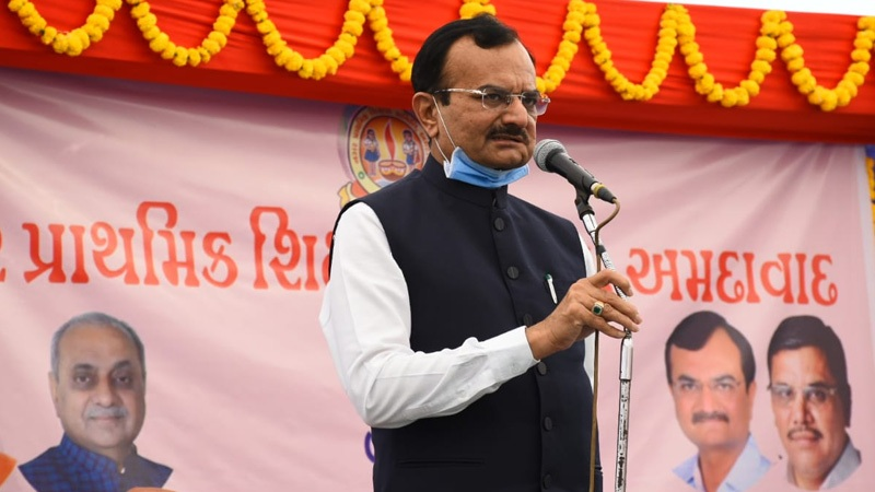 State Home Minister attend various functions in Vadodara
