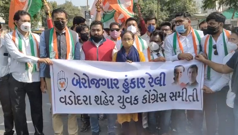 Unemployed Hunkar rally by Vadodara city youth Congress