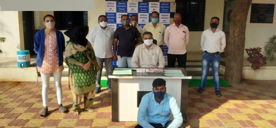 Vadodara SOG team caught two with scheduled drugs Methamphetamine and Pentazocine Drugs Injection