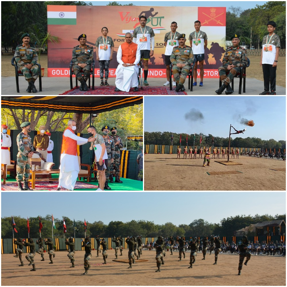 Governor of Gujarat hails 1971 victory on Army Day