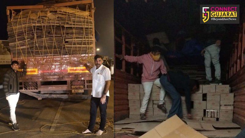 District LCB caught IMFL from near Bharthana toll naka