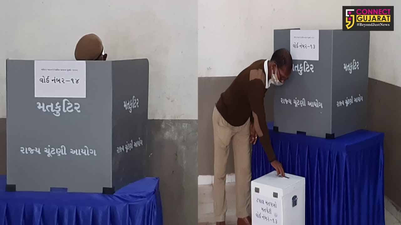 Postal ballot of police department held at BHS Baroda on Wednesday
