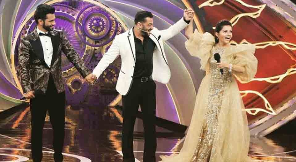 Rubina Dilaik declared winner of Bigg Boss Season 14, Rahul Vaidya announced runner-up