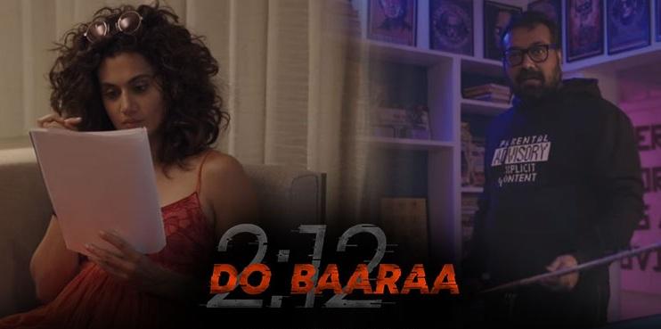 Anurag Kashyap, Taapsee Pannu reunite for thriller 'Dobaaraa'