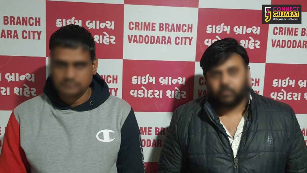 Vadodara cyber crime team arrest accused involved in demanding money from people through Rajendra Trivedi fan club facebook account