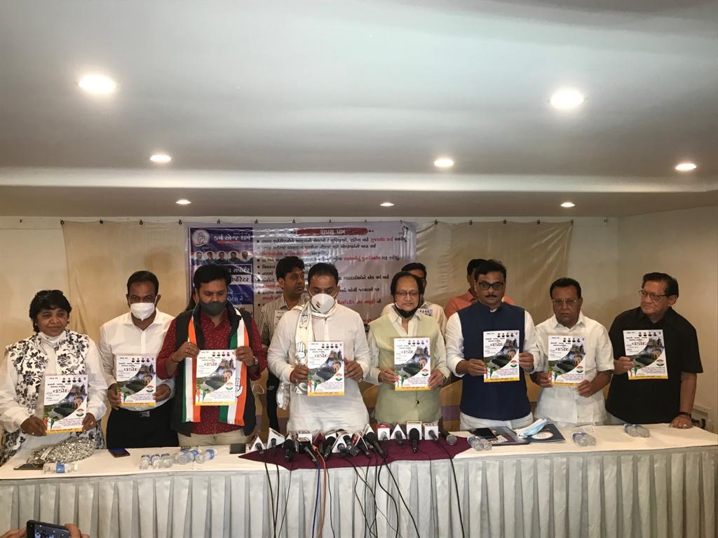 Vadodara Congress unveiled its manifesto for municipal elections