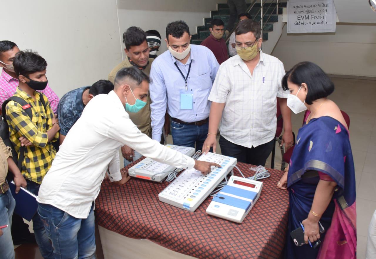 EVM Demonstrated at Sama Mamlatdar Office in Vadodara