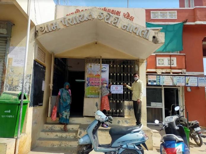 "100 Gram Panchayats in Gujarat go ""Tobacco Smoke Free"" on International Childhood Cancer Day"