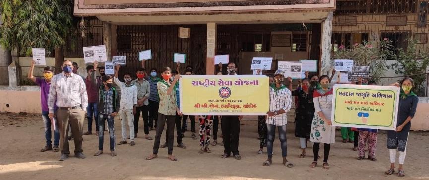 NSS volunteers voting awareness message in Chandod
