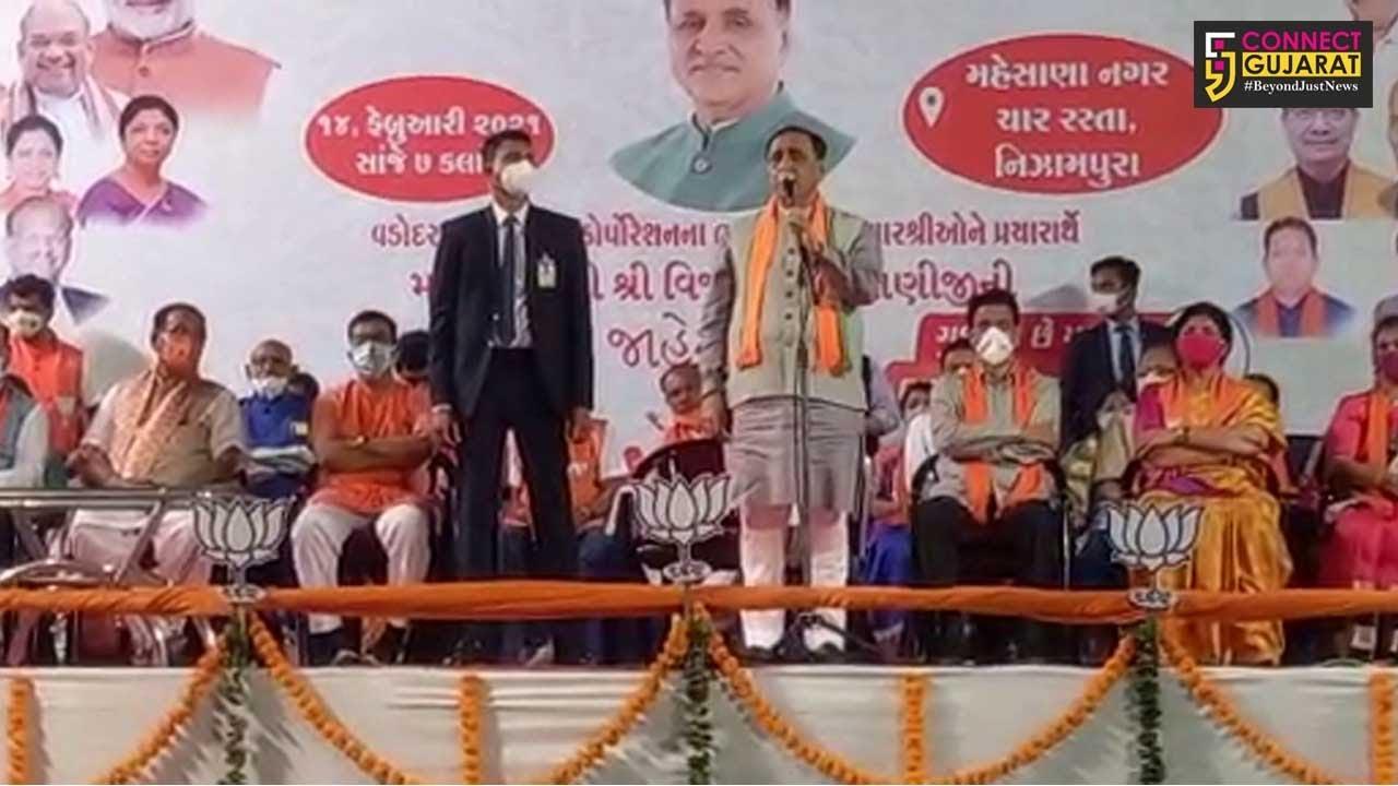 Gujarat CM Vijay Rupani fell unconscious during the speech in Vadodara