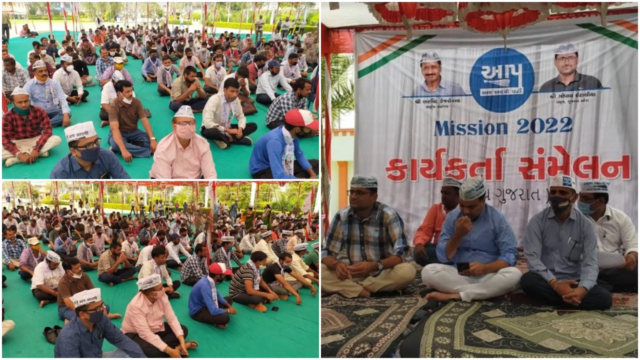 Aam Aadmi Party convention in Vadodara on Sunday