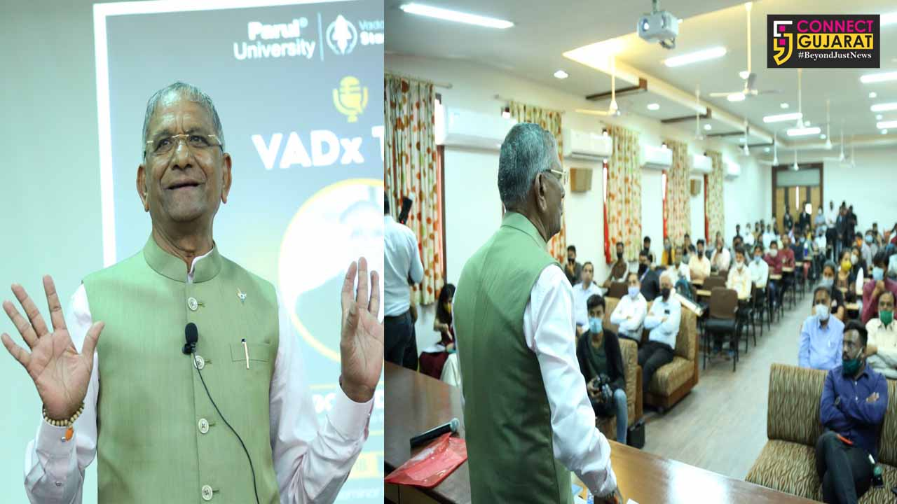 Diamond industry king Govind Dholakia addressed entrepreneurs of Central Gujarat in the 'VADx Talk' organized by Parul University