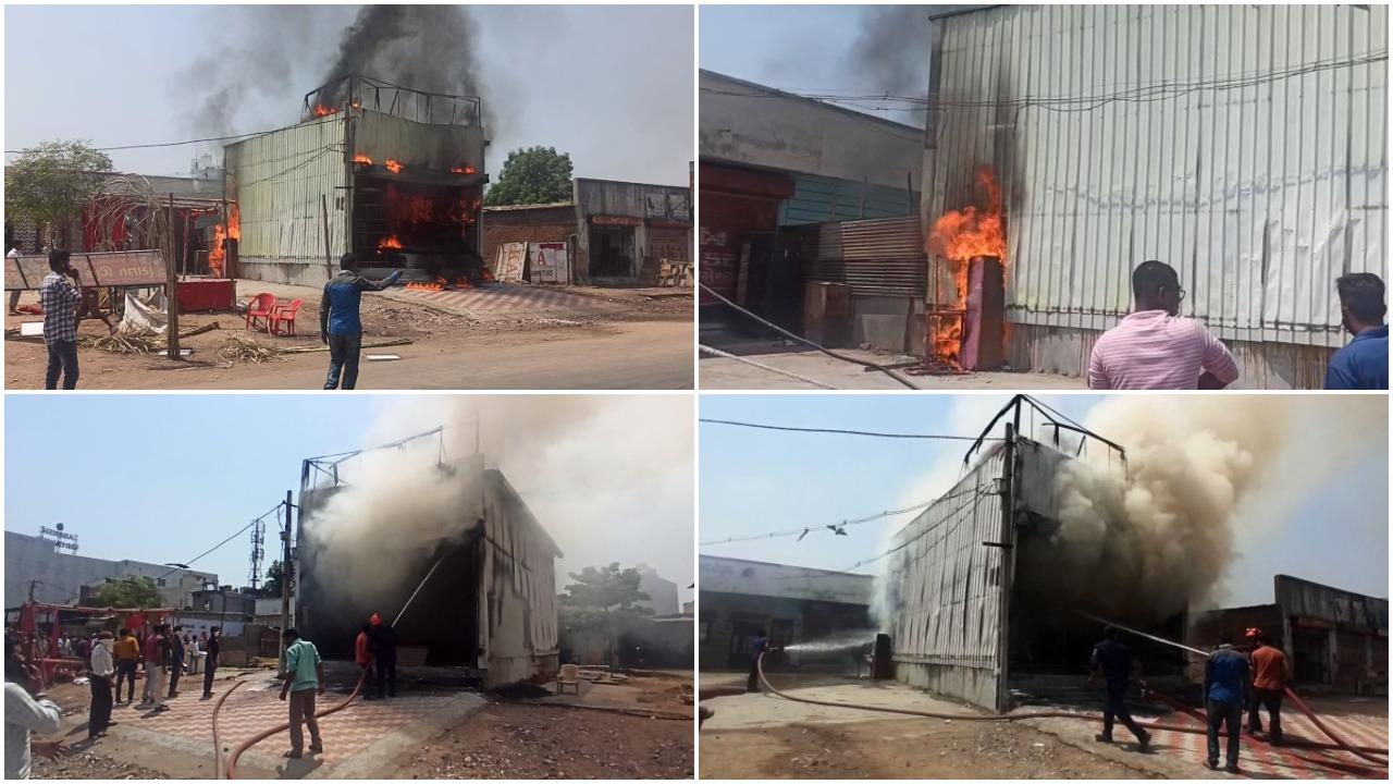 Big fire reported in plywood godown at Khodiyarnagar area of Vadodara city