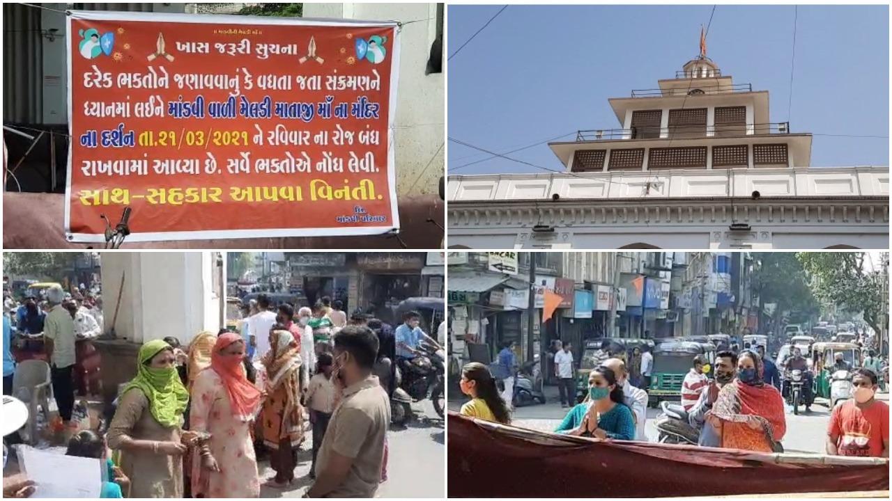 Famous Meladi temple in Mandvi area of Vadodara closed for devotees on Sunday