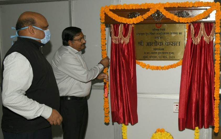 WR GM inaugurated MTRC system for suburban trains over Churchgate Virar section