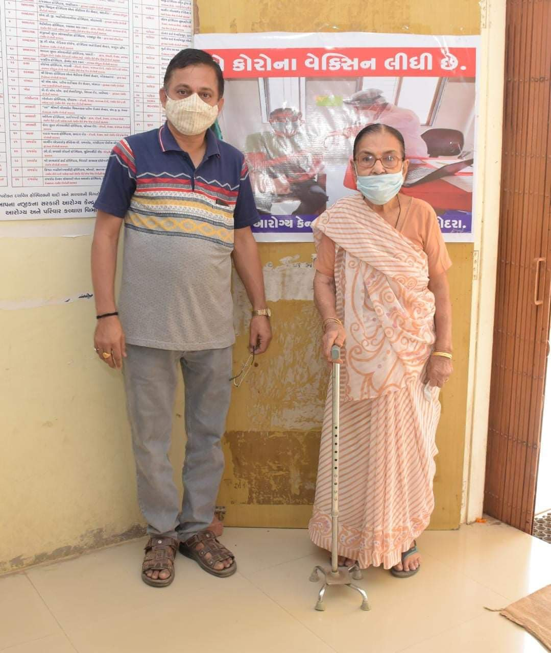 Mother and son took corona vaccine together at Kelanpur PHC