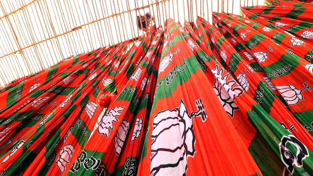 Bjp sweep in Gujarat local body elections