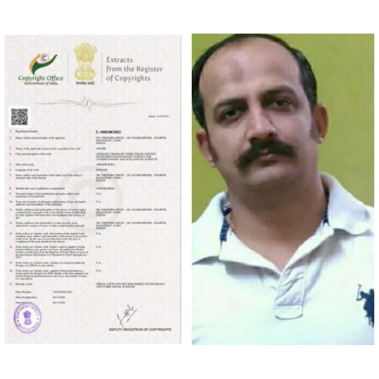 MSU Baroda teacher have 4th Copyright registered for Applied Role under subject of Sociology