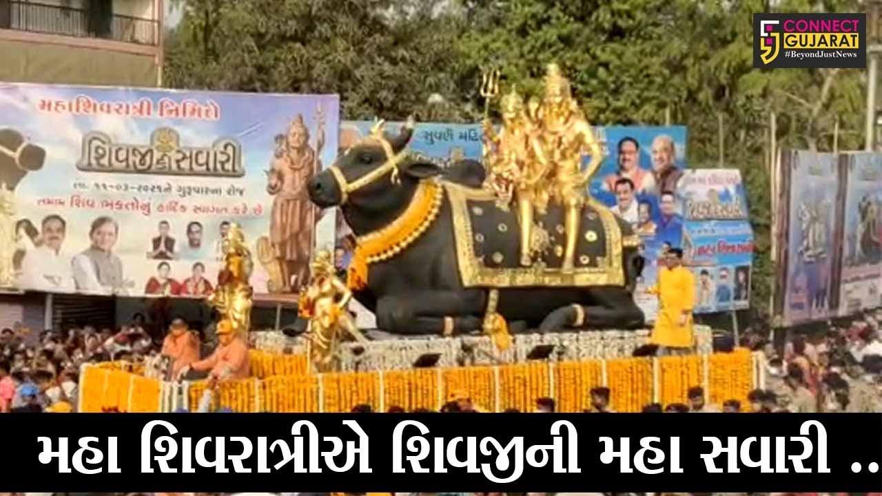 Vadodara turned Shivmay as Shivji Ki Savari started in city