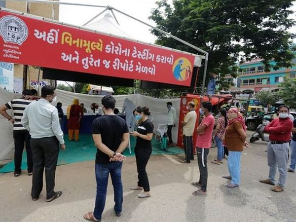 Covid 19 cases reached 29932 in Vadodara after 391 new cases on Sunday