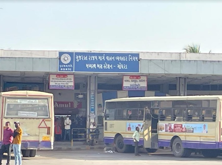 112 schedules of Godhra ST department closed due to corona pandemic