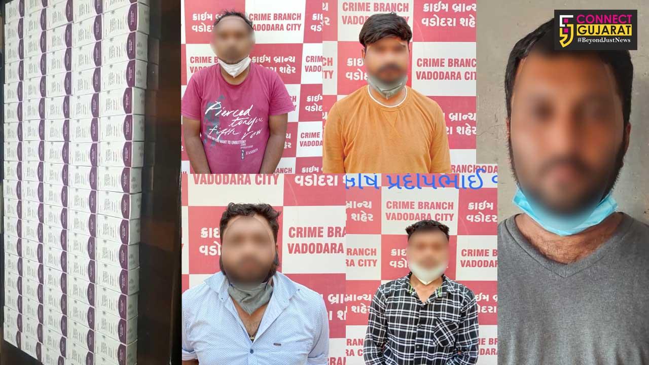 Vadodara crime branch arrested five for black marketing of remedisivir injections