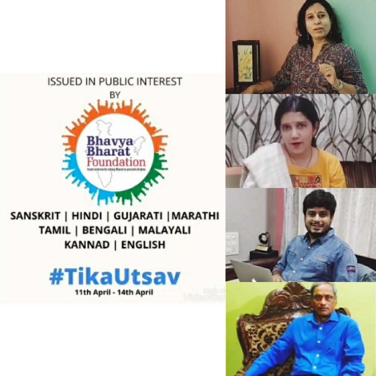 Tika Utsav Awareness Campaign by Bhavya Bharat Foundation