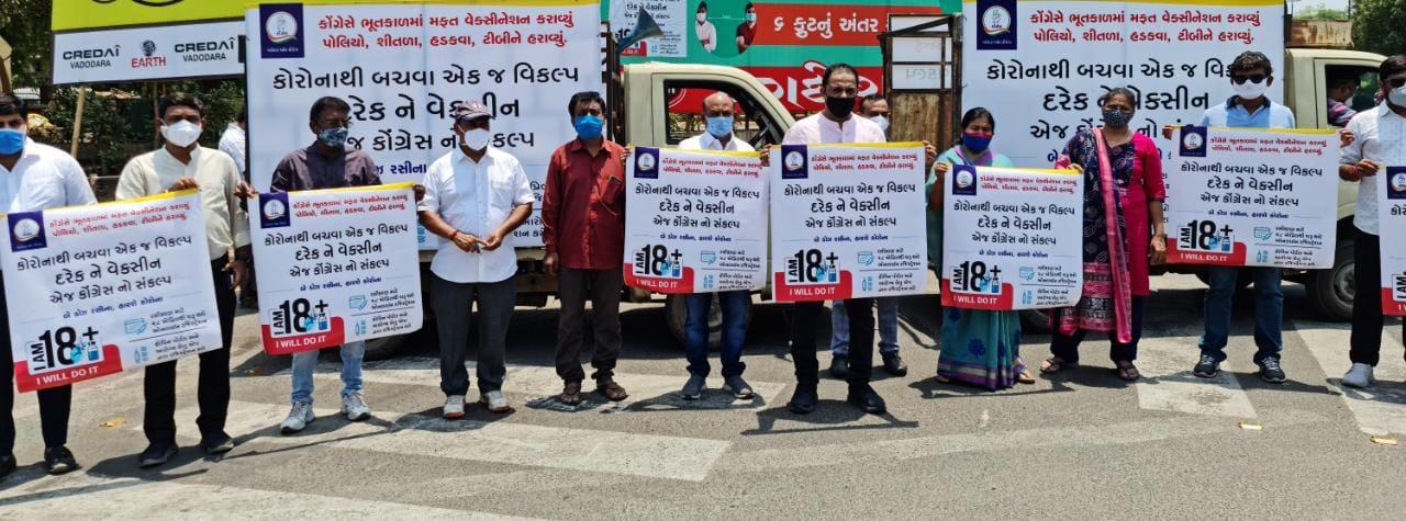 Vadodara Congress launch vaccination campaign in city