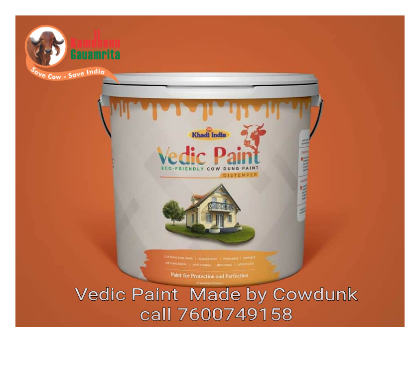 Vedic paint a natural solution to keep your house five degree cooler then outside