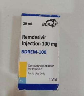 1100 Ramdesivir injections distributed to 197 hospitals in Vadodara on Thursday