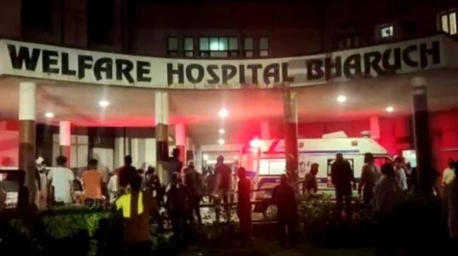 Bharuch: Eighteen dead as fire breaks out in Covid hospital