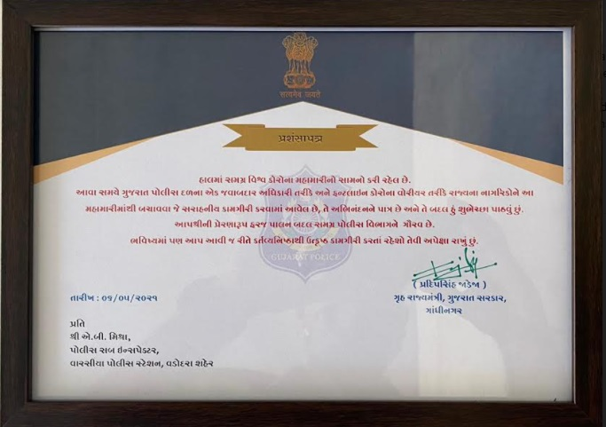 Minister of State for Home Affairs presented a certificate of appreciation to Arun Mishra who started Plasma Donation